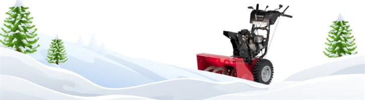 Canadiana CM741450S Запчасти снегоуборщика