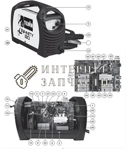 Нижний Комплект сварочного аппарата Telwin INFINITY 120 - фото 150728