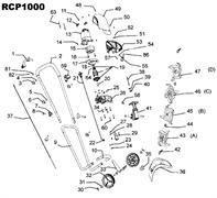 Статор культиватора RYOBI RCP 1000 (рис.15)