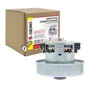 Двигатель Ozone VM-1800-135ST c термозащитой, 1800 W