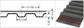 Зубчатый приводной ремень  1400 Н, L=3556 mm