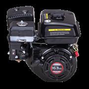 Двигатель Lonchin G160F вал Тип - А