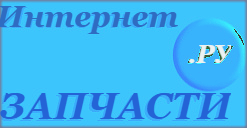 Вал шнеков ST662E