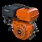 Двигатель Lifan190F (LS тип) - фото 30725