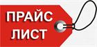 Добавлен прайс на ремонт болгарок
