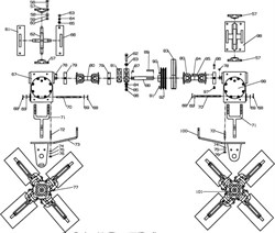 Подшипник затирочной машины Conmec CRT830 (рис.57)