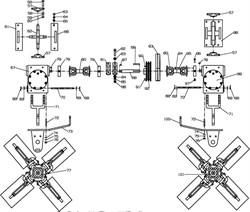 Коробка передач в сборе, слева затирочной машины Conmec CRT830 (рис.99)