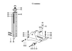 Основание сверлильной машины Diam А-355 №6 - фото 12992