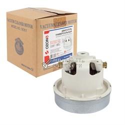 Двигатель Ozone 1400 W для пылесоса KARCHER BV 5/1
