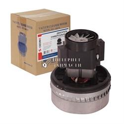 Двигатель Ozone с термозащитой 1400 W для пылесоса STARMIX GS 1245 ST