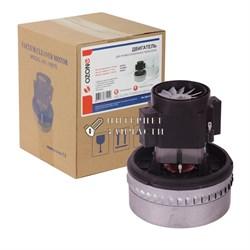 Двигатель Ozone с термозащитой 1200 W для пылесоса STARMIX ISC 1425
