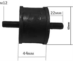 Подушка-амортизатор виброплиты 120-170 кг - фото 14723