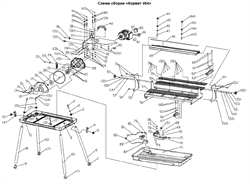 Шнур питания плиткореза Энкор Корвет 464 (20464) (рис.86)
