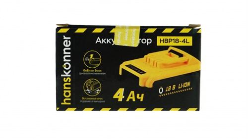 Аккумулятор для инструмента Hanskonner HBP18-4L