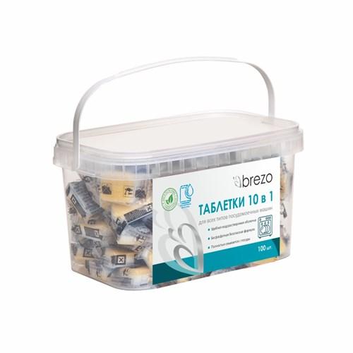 Таблетки ALL IN 1 Brezo бесфосфатные для посудомоечной машины, 100 шт.