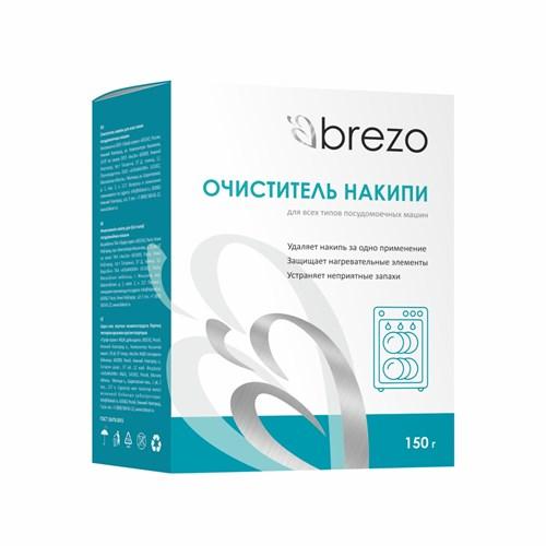 Очиститель накипи Brezo для посудомоечной машины, 150 г