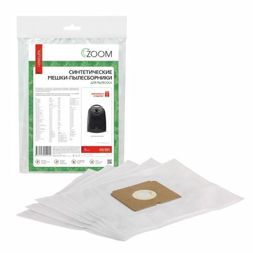 Мешки-пылесборники ZOOM AG-501 синтетические для пылесоса, 5 шт + микрофильтр для пылесосов VOLTA, TORNADO, SINGER, ELECTROLUX, ZANUSSI, AEG, ALFATEC, PRIVILEG, QUELLE, SMART (AEG E51, XIO)