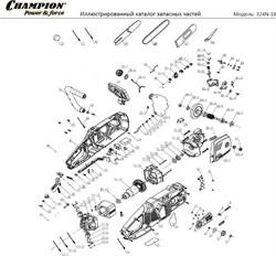 Щетка электродвигателя электропилы Champion 324N (рис.17-6) - фото 38413