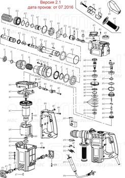 Завпчасти перфоратора Sturm RH2514.v2.1-4 пружина /SPRING 30.2*1.8*76/ STURM - фото 56032