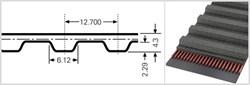 Зубчатый приводной ремень  1140 Н, L=2895,6 mm - фото 57970