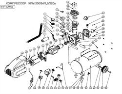 Кольцо уплотнительное 14x18x2 масляного коаксиального компрессора ElitechКПМ 200/24 (рис.30) - фото 66692
