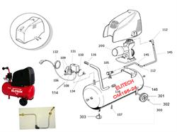 Рукоятка резиновая D20 HALF HANDLE безмасляного коаксильного компрессора ElitechOM 195/24 (рис.117) - фото 66898