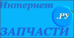 Леска для триммера, d=2.4 мм, l=100 м, КРУГ, оранжевый БОБИНА, СОЮЗ - фото 86507