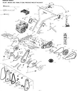 HANDLEBAR RIGHT культиватора TF 224 Husqvarna TF 224 (01-2014 г.в.) (рис.6)