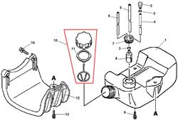 Защита топливного бака триммера Echo SRM-2655SI (рис. 12)