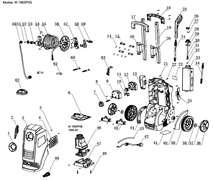 Корпус передний минимойки Elitech М 1900 РКБ (рис.3)