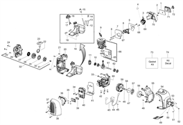Глушитель триммера McCulloch B28 PS (рис. 40)