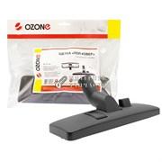 """Щетка для пылесоса """"Пол-ковер"""" Ozone с металлической подошвой 300 мм, под трубку 32 мм UN-5632"""