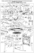Стол рабочий cтанка пильного-универсального Корвет Эксперт 10-254 (рис.48)