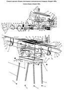 Стойка плиткореза Энкор Корвет 468 (рис.3) - фото 21159