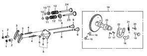 стопорная гайка втулки коромысла бензогенератора Elitech БЭС 2500 (рис.1) - фото 22533