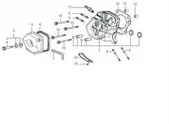 болт крепления крышки бензогенератора Elitech БЭС 2500 Р (рис.4) - фото 22802