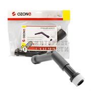 Ручка шланга Ozone HVC-3201 для пылесоса, под трубку 32 - фото 255972