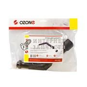 Ручка шланга Ozone HVC-3201 для пылесоса, под трубку 32 - фото 255974