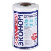 Эконом Салфетки (полотенца) универсальные в рулоне 150шт, 20x23+-1см