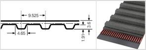 Зубчатый приводной ремень  255 L, L=647,7 mm