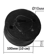Резиновый амортизатор виброплиты