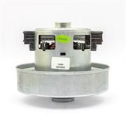 Двигатель для бытового пылесоса Универсальный, мощность 1600 W (H-119,5мм, H турбины 34мм, D 135мм) с юбкой