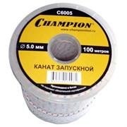 Канат запускной CHAMPION 5,0мм 100м