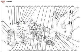Кнопка блокировки телескопической рукоятки минимойки Elitech M1600РБ