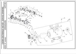 Ниппель в сборе насосной станции Uragan GAPR-800-S (рис.64) - фото 71361