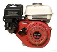 Двигатель виброплиты Sturm PC8806