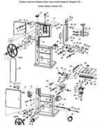 Опора блока регулировки ленточной пилы Корвет 35 (рис.105)