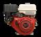 Двигатель GX 270 конусный вал длинна 106 мм - фото 6032